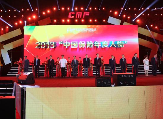 保险股份有限公司西藏昌都分公司总经理向巴洛桑,中国平安财