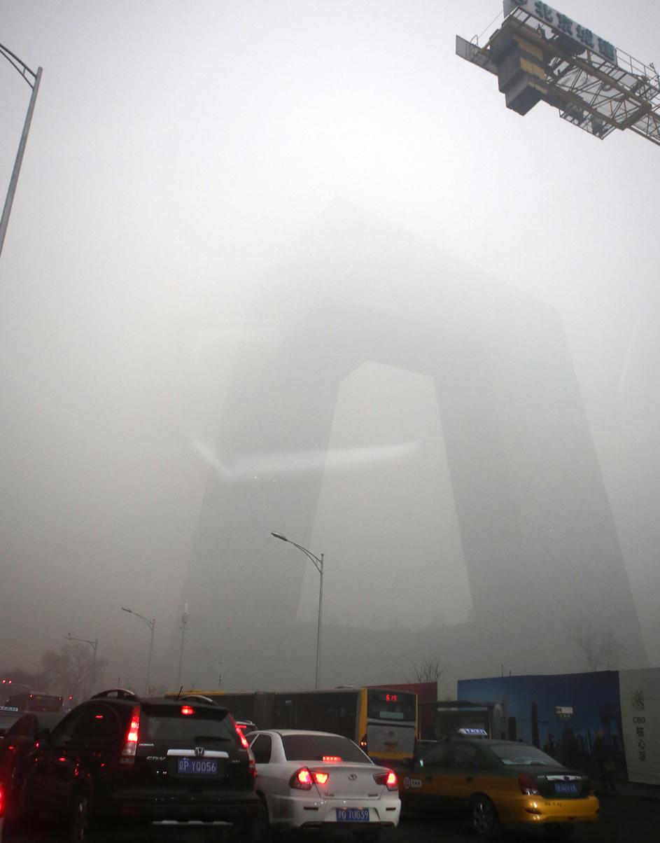 沈阳彩电塔雾霾