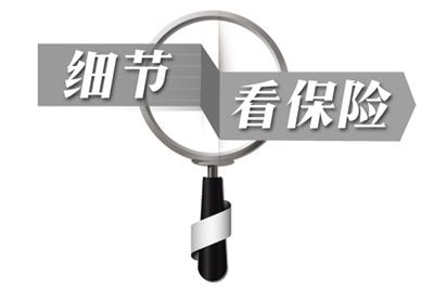 细节看保险:保险欺诈指数和保险诈骗链条的辩证关系