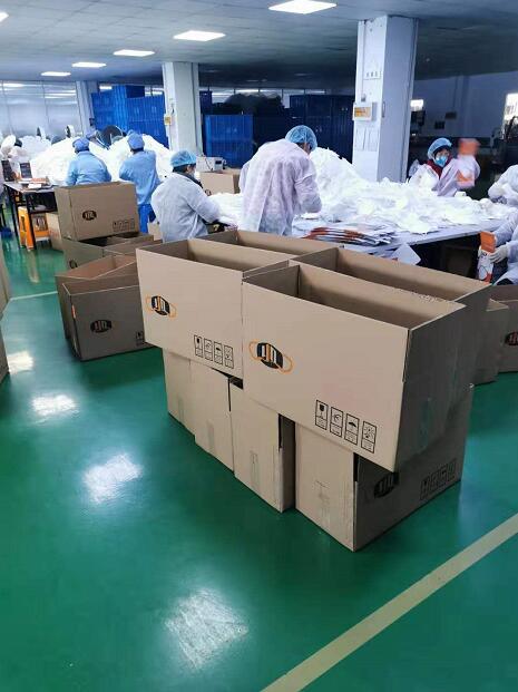 中华财险上海分公司主动为口罩生产企业无偿提供员工意外风险保障_保险超市_互联网保险