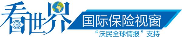 看世界:传染病被纳入东京奥运会保险_保险超市_互联网保险