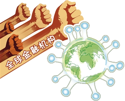 """战""""疫"""",全球金融机构在行动_保险超市_互联网保险"""