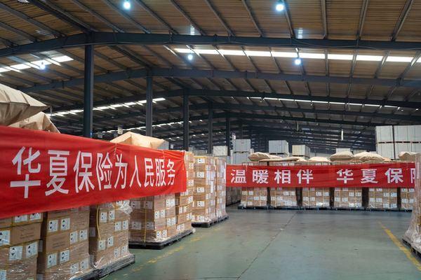 安徽华夏保险200万捐赠物资抵鄂_保险超市_互联网保险