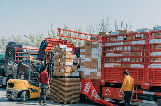 华夏保险黑龙江分公司向湖北捐赠100万防疫物资助力复工复产_保险超市_互联网保险