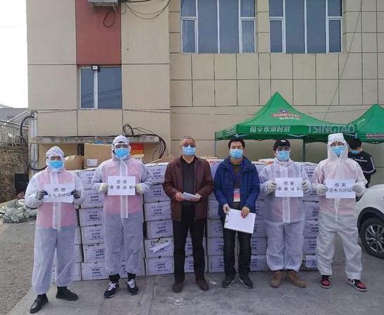 泰康溢彩基金会89箱支援绥芬河抗疫物资火速运达_保险超市_互联网保险