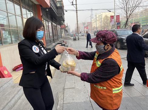 """绥化新华保险志愿者关爱城市""""黄玫瑰""""_保险超市_互联网保险"""