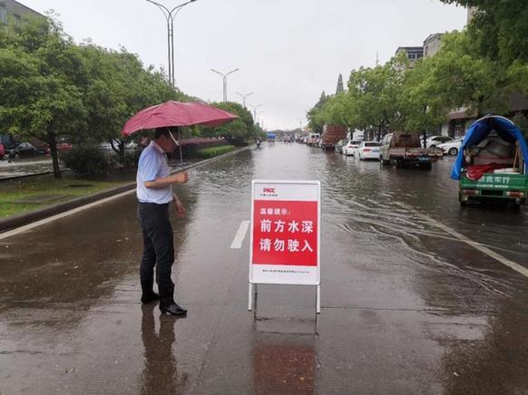 金华保险业积极应对极端暴雨天气_保险超市_互联网保险