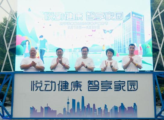 中国太保寿险2020年客户服务节开幕_保险超市_互联网保险