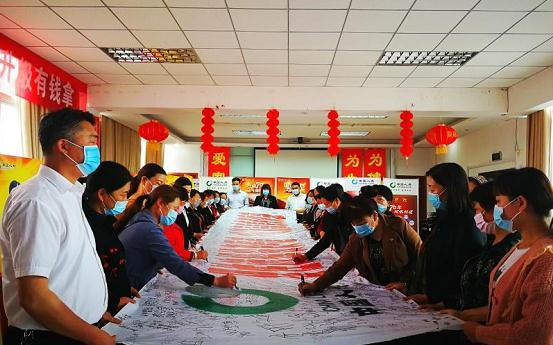唐河国寿积极开展金融知识性教育_保险超市_互联网保险