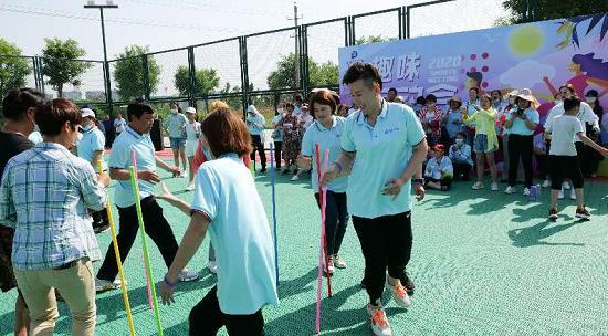 中国太保寿险河南分公司开展2020年客户服务节系列活动_保险超市_互联网保险