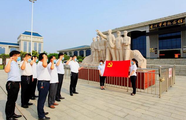 唐河国寿:弘扬红船精神 创新业务发展_保险超市_互联网保险