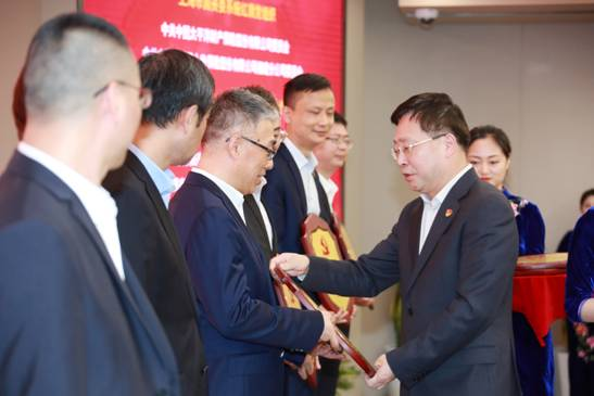 中国太保召开党支部标准化规范化建设工作推进大会_保险超市_互联网保险