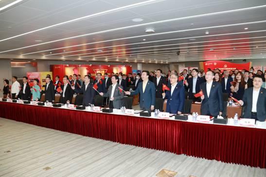中国太保召开党支部标准化规范化建设工作推进大会