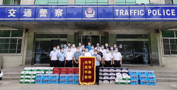 唐山保险业慰问一线高速交警_保险超市_互联网保险