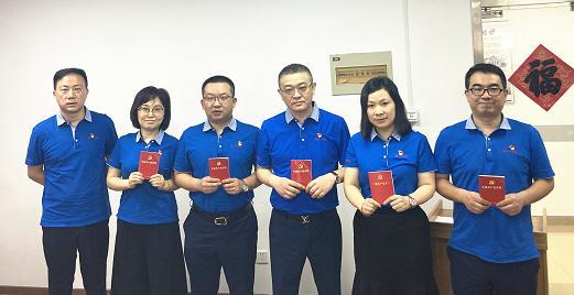 浙江华夏保险开展建党99周年活动_保险超市_互联网保险