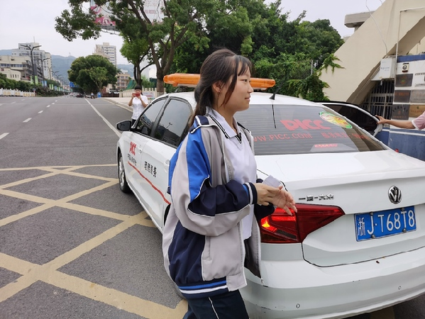 台州人保财险为考高护航_保险超市_互联网保险