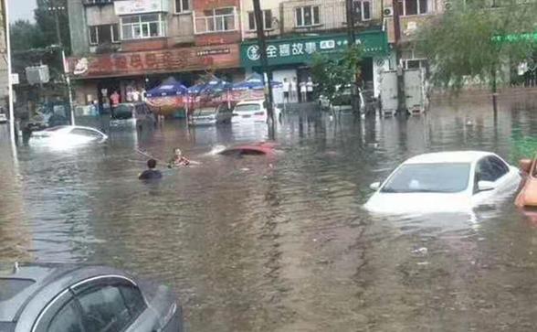 暴雨袭城,平安相伴_保险超市_互联网保险