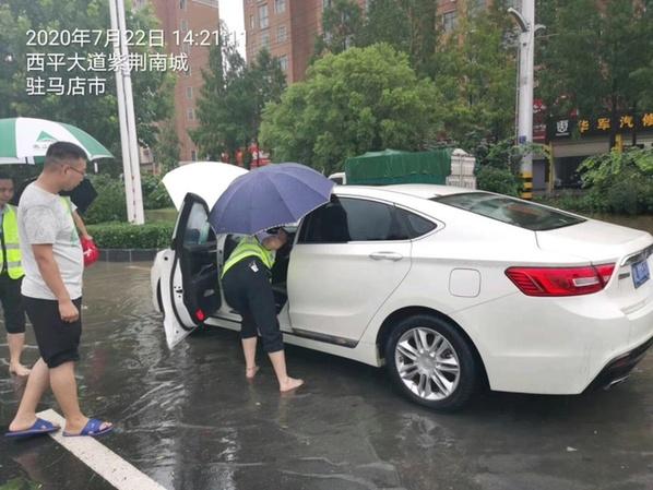 """河南泰山保险设""""水淹车临时报案点""""_保险超市_互联网保险"""