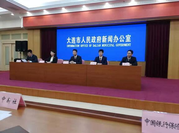 2020中国平安中国足球协会超级联赛7月25日开赛_保险超市_互联网保险