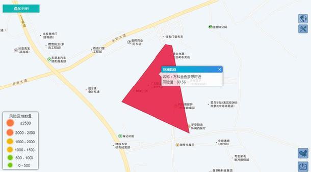 提升车险风险管理能力 广东发布《车辆保险水淹风险地图分析报告》